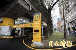 竹市啟動「停車場再生計畫」 陸續更新8站場