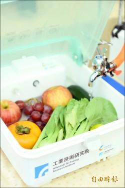 智慧洗菜機 可測蔬果農藥殘留