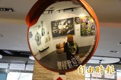「動物照鏡子的模樣」 藝術家邀請與山林做朋友