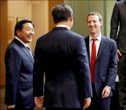 為重返中國 臉書開發審查工具