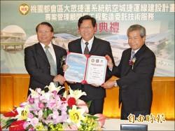 綠線捷運專案管理、工程監造 簽約