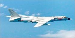 解放軍機繞台週邊演練 日戰機戒備、我方監控