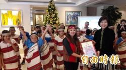 竹科愛的接力持續14年 為偏鄉及身障童圓耶誕夢!