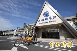 竹市打造單車生活圈 5火車站下月設YouBike新點