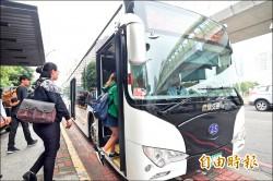 推動電動公車 數量全台第一