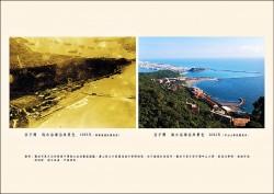西子灣海水浴場慶百歲 40老照片憶往