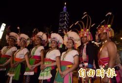 台灣史上創舉 原民各族代表將與總統面對面開會