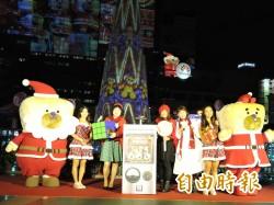 新北耶誕主燈秀換新裝 2款主題輪番上陣