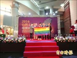 台灣文學獎頒獎 彩虹旗上台