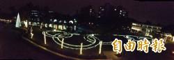 這所大學很有耶誕fu 10萬顆燈飾照亮校園