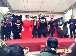 熊本熊部長 來台「出差」3個月