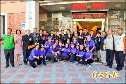 歷史名人林澄輝、林鄧璐德夫妻紀念大樓 掛牌