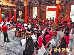台江大殿音樂會 宮廟聯手辦跨年