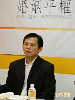 挺同婚遭連署罷免 黃國昌:尊重選民