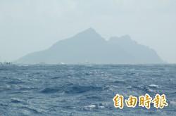 解放軍8艦遠訓 我研判釣魚台海域進行演練