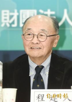 交流協會更名加台灣 程建人:日本算是慢了