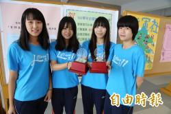 打敗明星學校 潮州高中探討魯凱文化獲全國第一