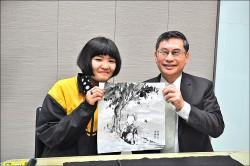 學生美術賽特優 黃鐘名教市長水墨畫