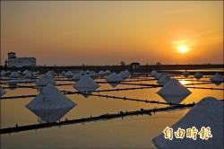 七股六孔管理站 送別今年最後一道夕陽