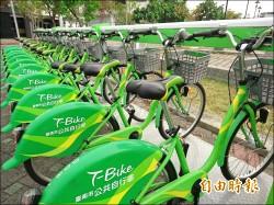 台南》騎T-Bike逛市區、古蹟 農曆年前增10站