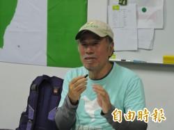 蔡丁貴選擇坐牢 「彰顯中華民國是流亡政府」