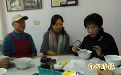 搶藍營正統》洪秀柱訪小蔣最愛扁食店 郝龍斌稱遵經國典範