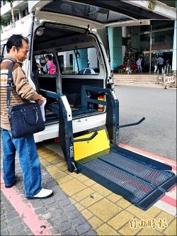 160輛復康巴士 平均168人「搶」1輛