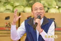 韓國瑜宣布選黨魁 梁文傑:分散洪票源