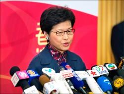 北京唯一支持 林鄭月娥辭官拚特首