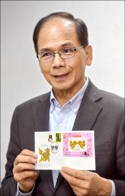 出席川普就職 台灣郵票當伴手禮