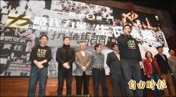 時力2週年黨慶》黃國昌:2018送新世代進議會