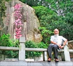 蔡明亮、劉國松、鄭善禧 獲政院文化獎