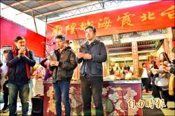 祈婚姻平權 同志伴侶拜霞海城隍廟月老