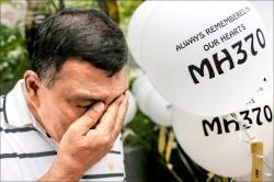3年無所獲 馬航失聯MH370終止搜索