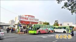 嘉義站前公車站將拆 2月起封閉
