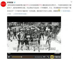 星裝甲車歌提台灣   中國網友崩潰:請重唱