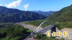 石鼓盤觀光大橋遠眺美景 村長盼成台版雪梨大橋