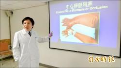 洗腎洗到手腫發黑 可能是中心靜脈阻塞