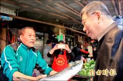 柯P走街拜年 榮濱商圈攤商送魚祝高升