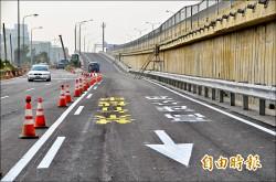 台南交流道新增北上出口匝道 下午開通