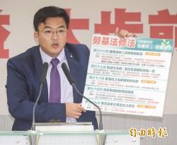 民進黨民調:逾七成支持今年完成年金改革