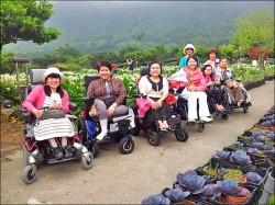 輪椅族樂活點