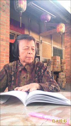 自由之星》潘美玉 傳承族語 耗時8年自編巴宰辭典