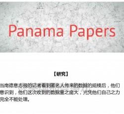 玻璃心碎了?中國刪掉的10大微博貼文 台灣佔3篇