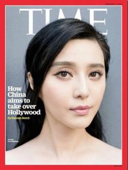 范冰冰淡妝登《時代雜誌》 這些華人影星也曾是封面