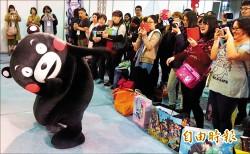 熊本部長現身動漫節 大跳體操舞