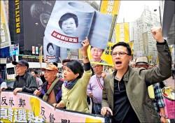 港特首選舉 北京「唯一支持」林鄭