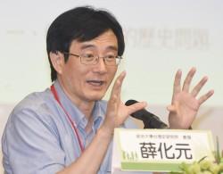 中國要紀念二二八 薛化元諷:紀念什麼