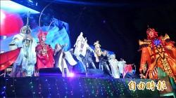 台灣燈會試營運 8米高巨偶「霹靂」轟動