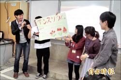 台日3大學課程交流 探究六甲產業文化